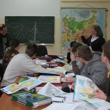 Galeria Warsztaty geograficzne - styczeń 2009r.